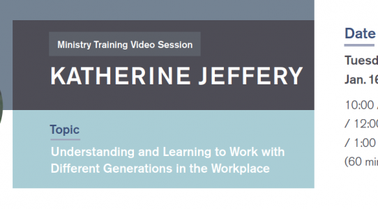 Online Training with Katherine Jeffrey